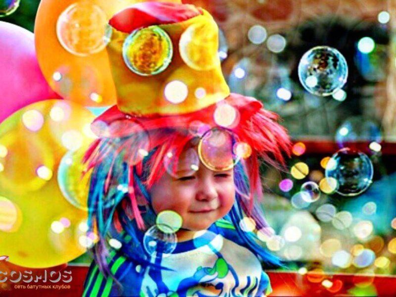 Шоу Мыльных пузырей!