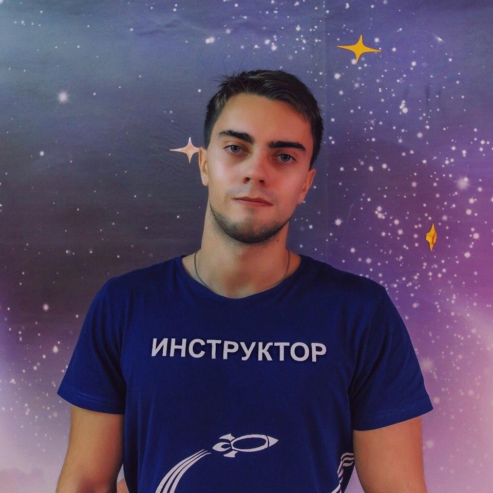 Инструктор: Евтин Павел