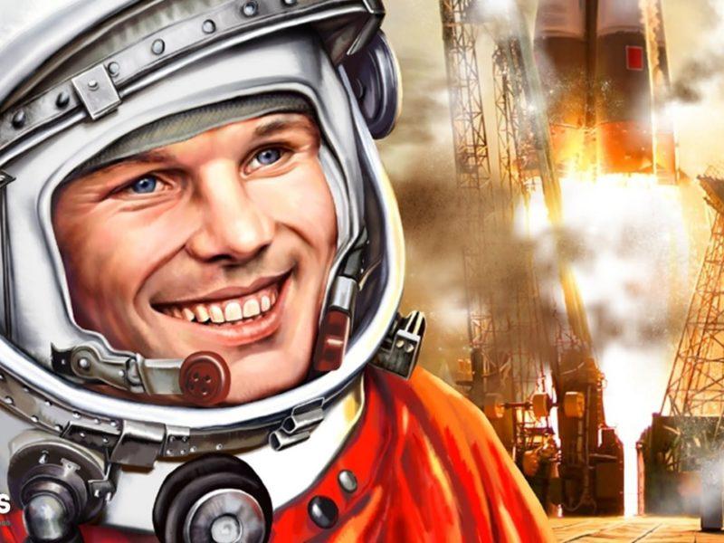 С Днем Космонавтики !